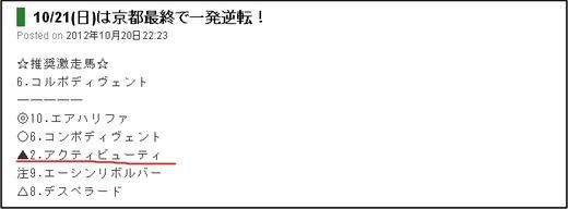 最終_1021日京都12_1