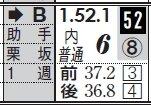 最終_1021日京都12_アクティ2