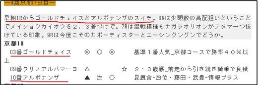 データ_1021日京都1
