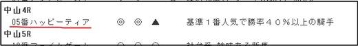 データ_0929土中山4R