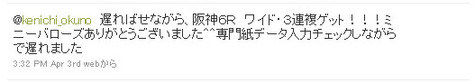 TW_阪神6R_ret