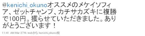 TW_阪神3R_ret
