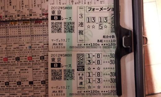 b05125808_all1☆