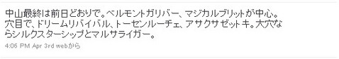 TW_中山12R