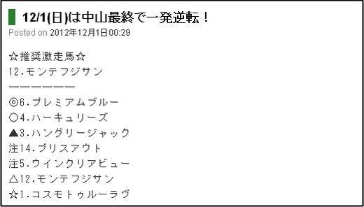 最終_1201土中山12_1