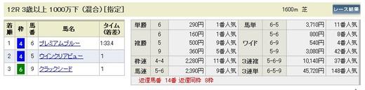 最終_1201土中山12_2