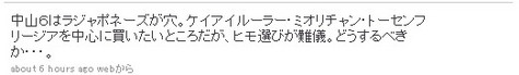 TW_中山6R