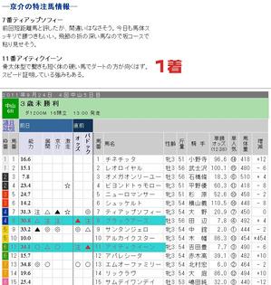 土中山6R.jpg