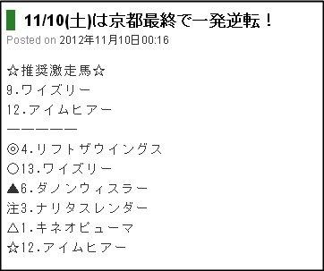 最終_1110土京都12_1