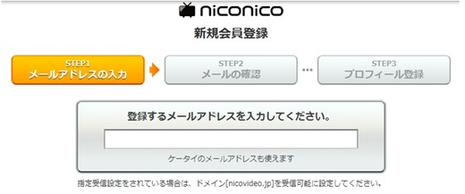 niconico_shinki