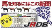 JRDB_bannar