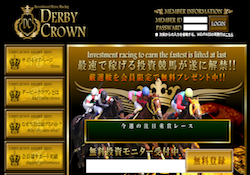 derbycrown