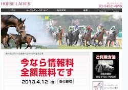 horse-ladies
