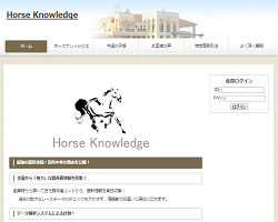 horseknowledge