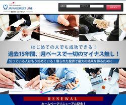 japandirectline