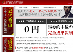 nextinnovation