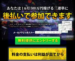 unity-naritaichiro