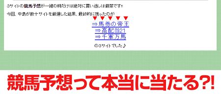 3site1