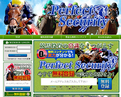 perfect-security