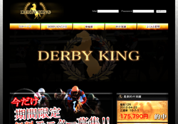 derbyking