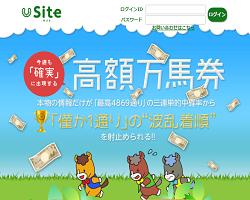 site-invest