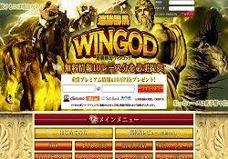 wingod
