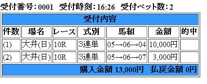 SnapCrab_NoName_2013-12-29_17-22-12_No-00