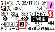ice_screenshot_20180111-200752