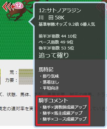 ice_screenshot_20171007-202347