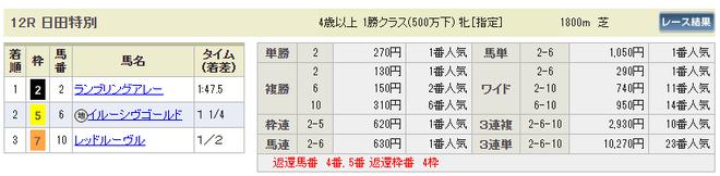 ice_screenshot_20200210-134239