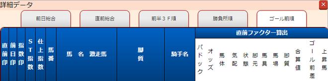 ice_screenshot_20190120-173605