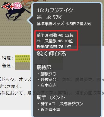 ice_screenshot_20171110-205759