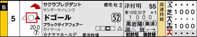 ice_screenshot_20181009-174739