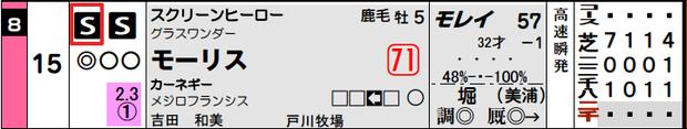 ice_screenshot_20160826-202819