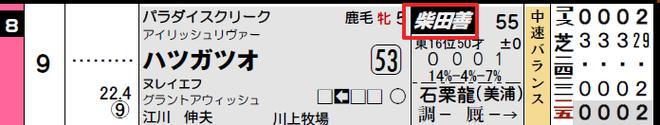 ice_screenshot_20161204-185911