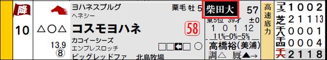 ice_screenshot_20170110-194850