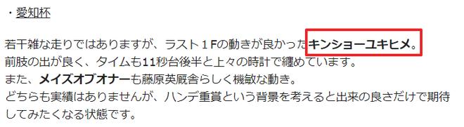 ice_screenshot_20180112-204100
