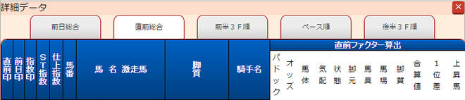 ice_screenshot_20170110-194311