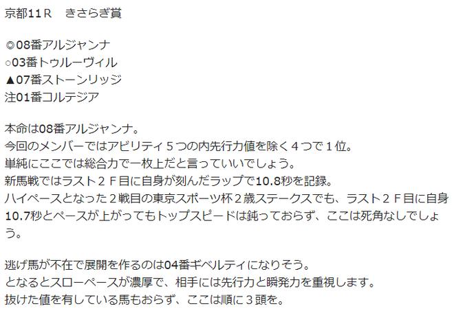 ice_screenshot_20200210-133744