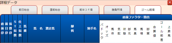 ice_screenshot_20190120-175613