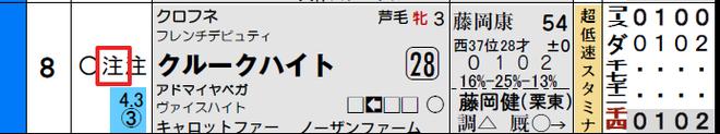 ice_screenshot_20170121-103943