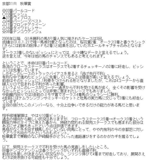 ice_screenshot_20161017-200417