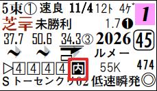 ice_screenshot_20180111-200719