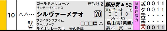 ice_screenshot_20161228-183042