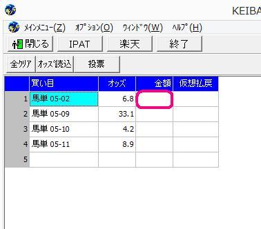 指数を見て投票0071