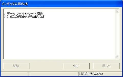 インデックス0020