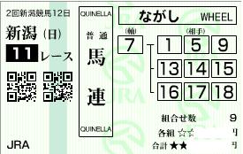 0907���㵭ǰ��ἴ��Ϣ