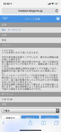 9B96DD24-693E-4933-BD55-665C0CFA21E5
