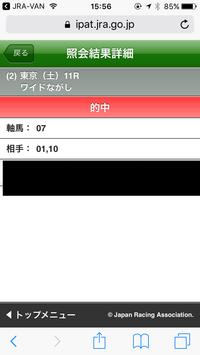 IMG_8035