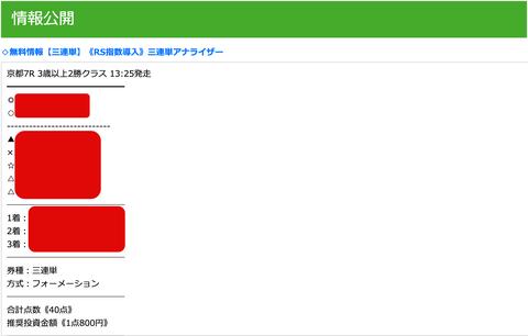 スクリーンショット 2020-10-24 18.54.26